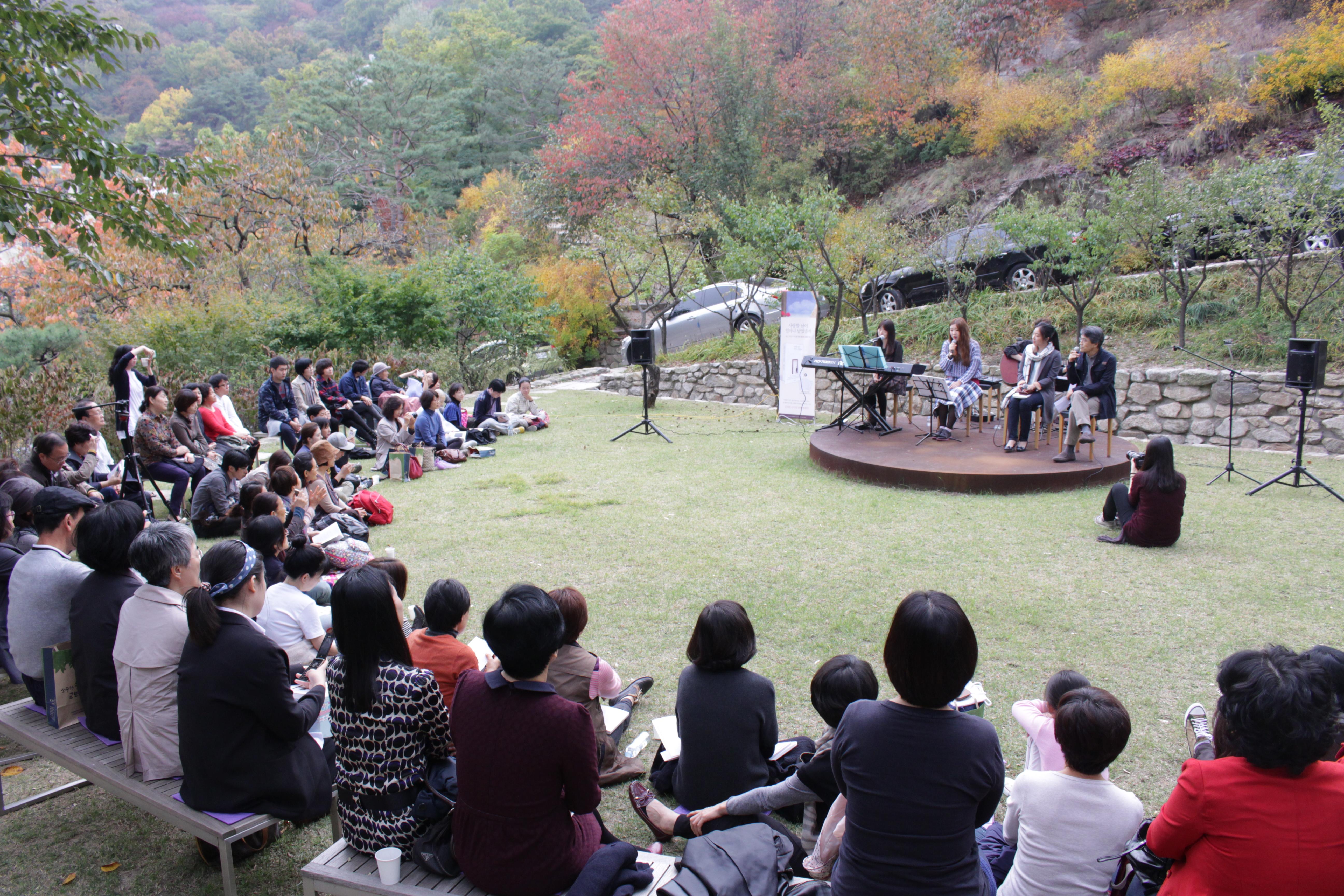 유나방송 비밀의 정원 콘서트