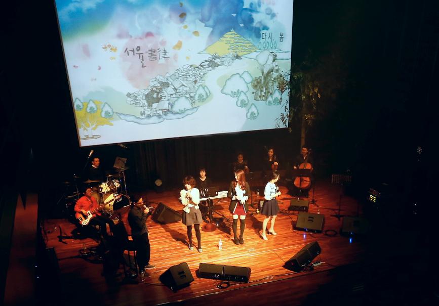 우수공연선정작 콘서트<다시, 봄>