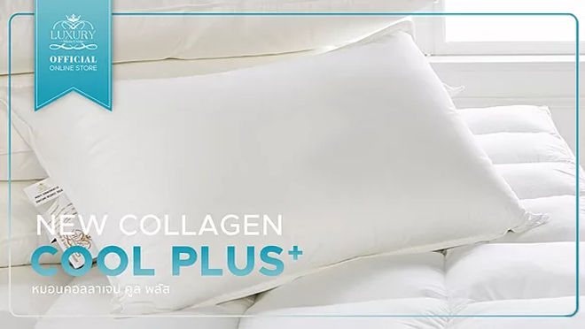 New-Collagen-Cool_small.jpg
