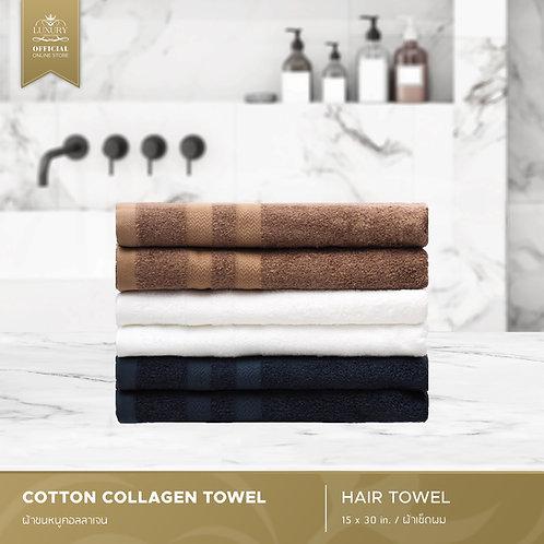 COTTON COLLAGEN TOWEL