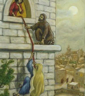 Remembering Rahab