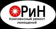 """ООО ПСК """"РиН"""" Комплексный ремот помещений"""