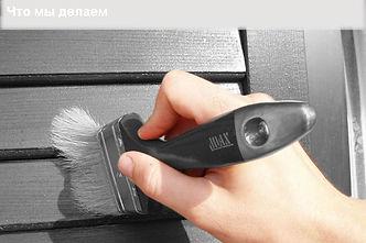 Косметический ремонт в Екатеринбург