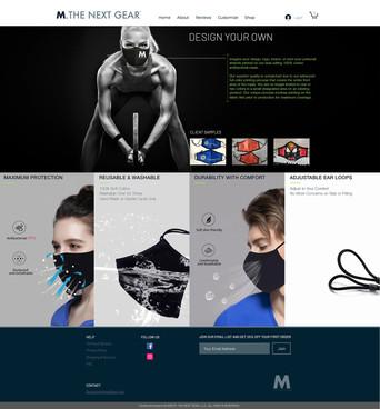 M_NextGear_web_DesignYourOwn.jpg