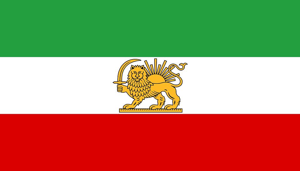 A bandeira imperial do Irã (Reprodução/Wikimedia Commons)