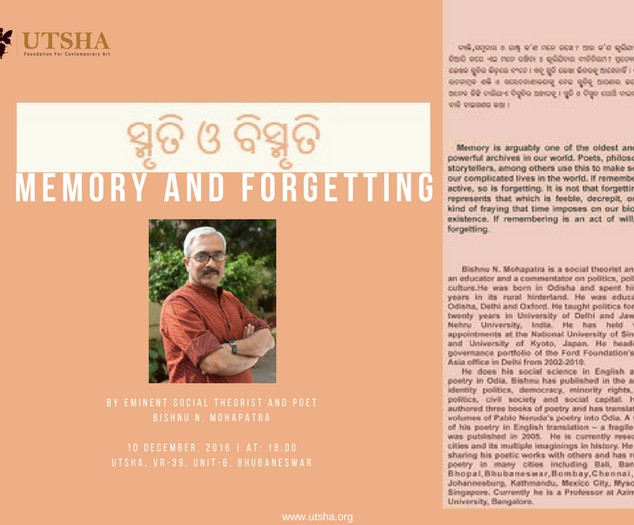 27139-Memory-and-Forgetting.jpeg