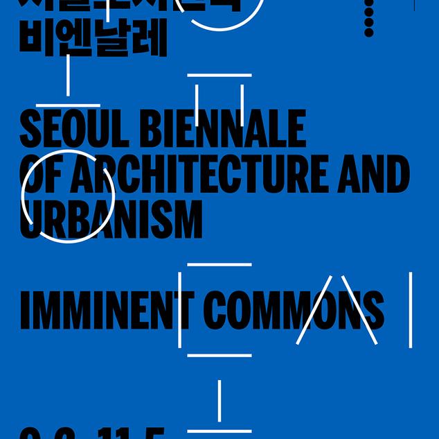 SB17-poster-screen-E-1-1.png