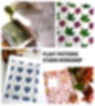 Patterns workshop photo comp.jpg