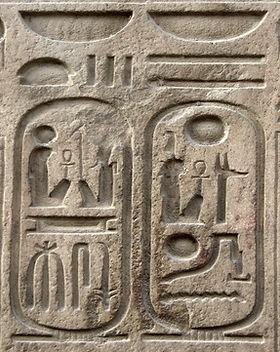 Hieróglifos