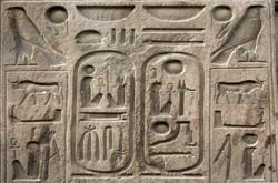 O Conceito de Imagens e a Herança Árabe