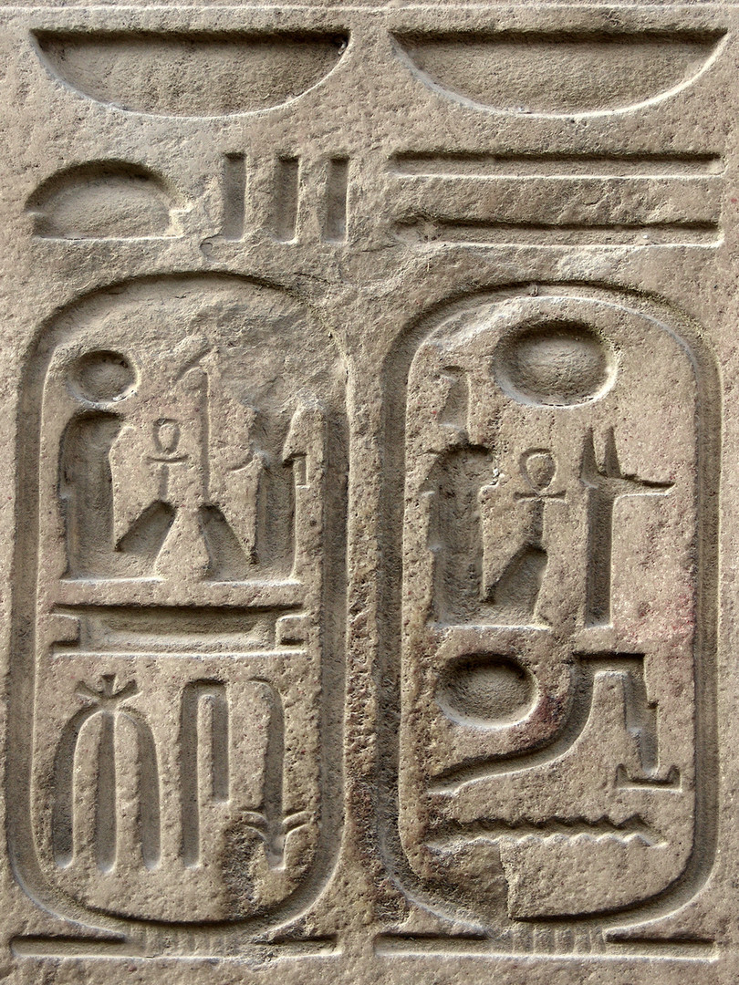 hieroglyfene