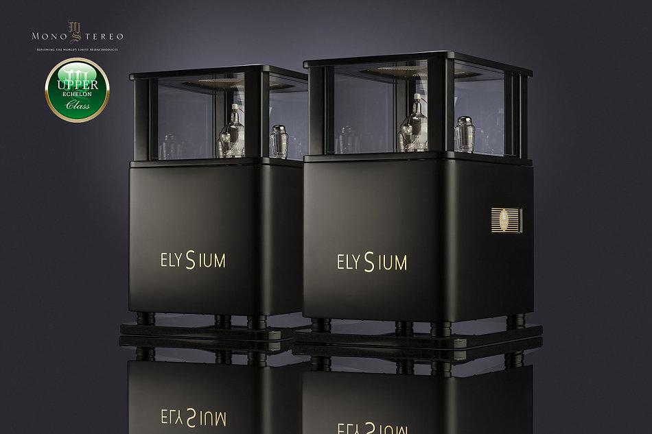 trafomatic-audio-elysium-2.jpg