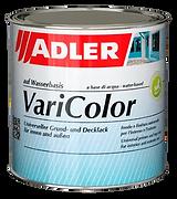 varicolor.png