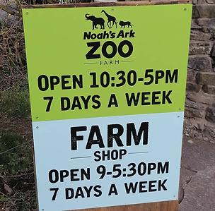 Noah's Ark farm shop.PNG