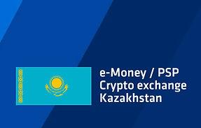 crypto emoney banking license Kazakhstan