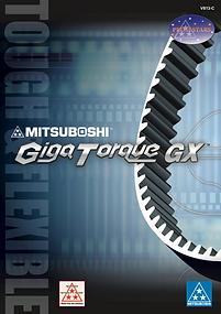 三星 MITSUBOSHI Giga Torque 型錄