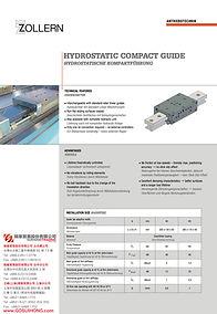 ZOLLERN 液靜壓軸承線性滑軌 Hydrostatic Guideway