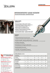 ZOLLERN 液靜壓軸承螺桿 Hydrostatic Lead Screw