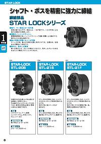 日本三星 MITSUBOSHI軸套 STAR LOCK