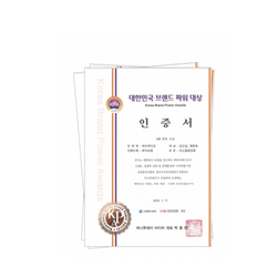 Grand Prize for Korea Power Brand for 7 consecutive years