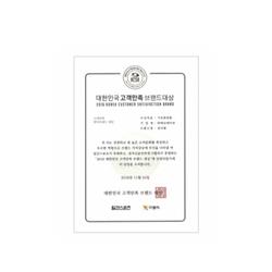 Awarded as brand that satisfies customers of Korea