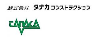 協賛企業 タナカ.png