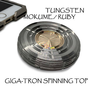 Heavy Tungsten Mokume-gane GIGA-TRON Spinning Top for Stress relief