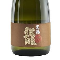 KOKURYU DAIGINJYO(full bottle)