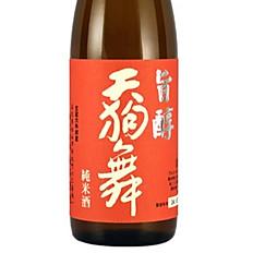 TENGUMAI UMAJUN JUNMAI(full bottle)