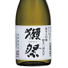 DASSAI 39 JUNMAI DAI-GINJYO(full bottle)