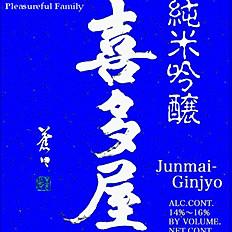 KITAYA JUNMAI GINJYO(half bottle)