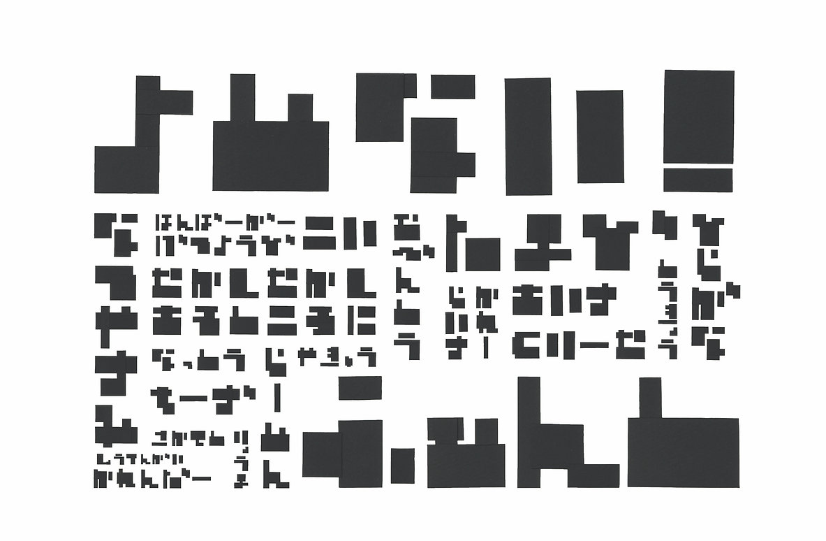 壁面-01.jpg