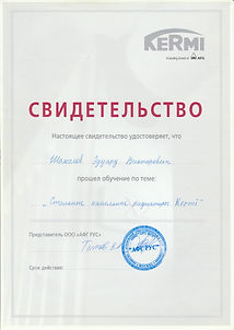 IMG_20200415_0010.jpg
