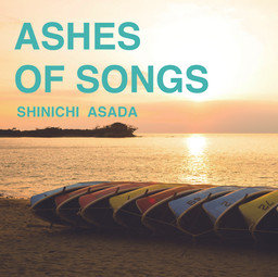 ASHES OF SONGS