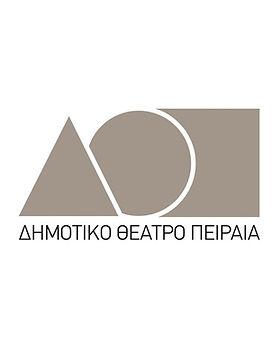 dimotiko-theatro-peiraia-logotypo.jpg