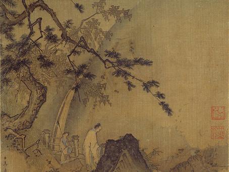 Chinese Mountain Man VIII: The Night Sky