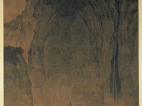 Chinese Mountain Man VI: The Gorge