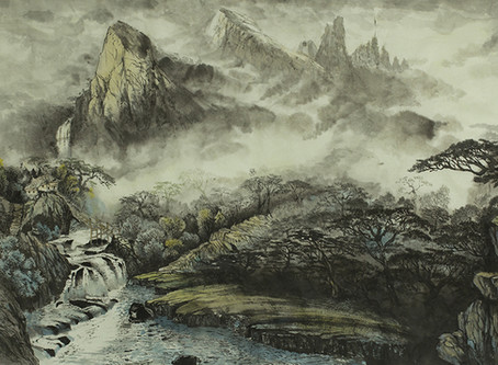 Chinese Mountain Man V: The Foggy Trail