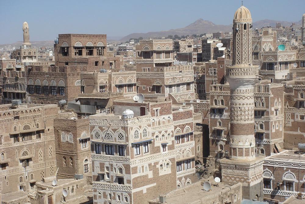 Old city of Sanaa