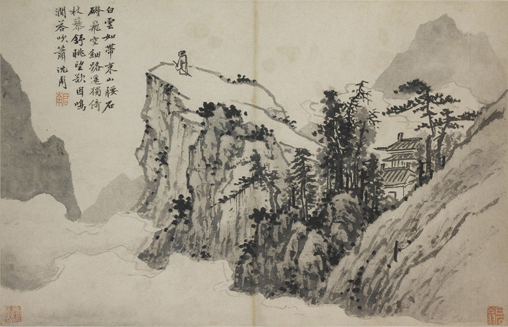 Poet on a Mountain Top - Shen Zhou (1368–1644) Ming Dynasty)