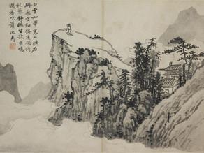 Chinese Mountain Man III: The Climb