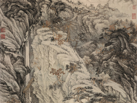 Chinese Mountain Man II: The Storm