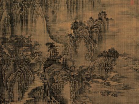 Chinese Mountain Man I: Dragon Mountain