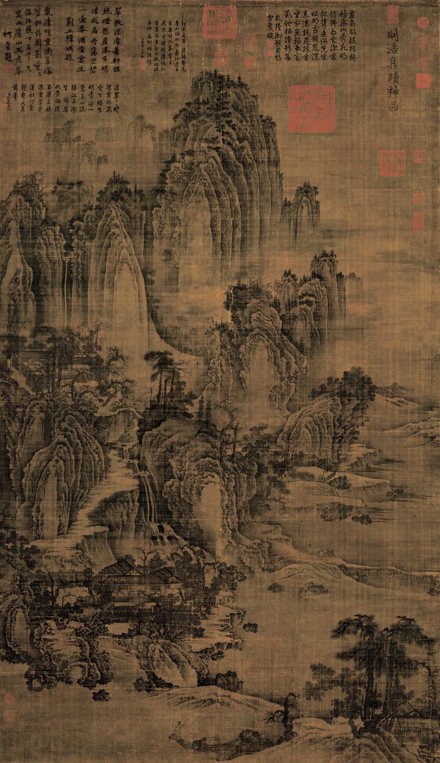 Mount Kuanglu - Jin Hau