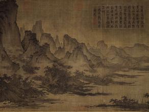 Chinese Mountain Man IV: The Mountain Wood