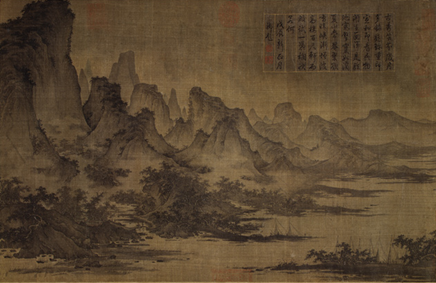 Chinese Mountain Man IV: The Mountain Wood