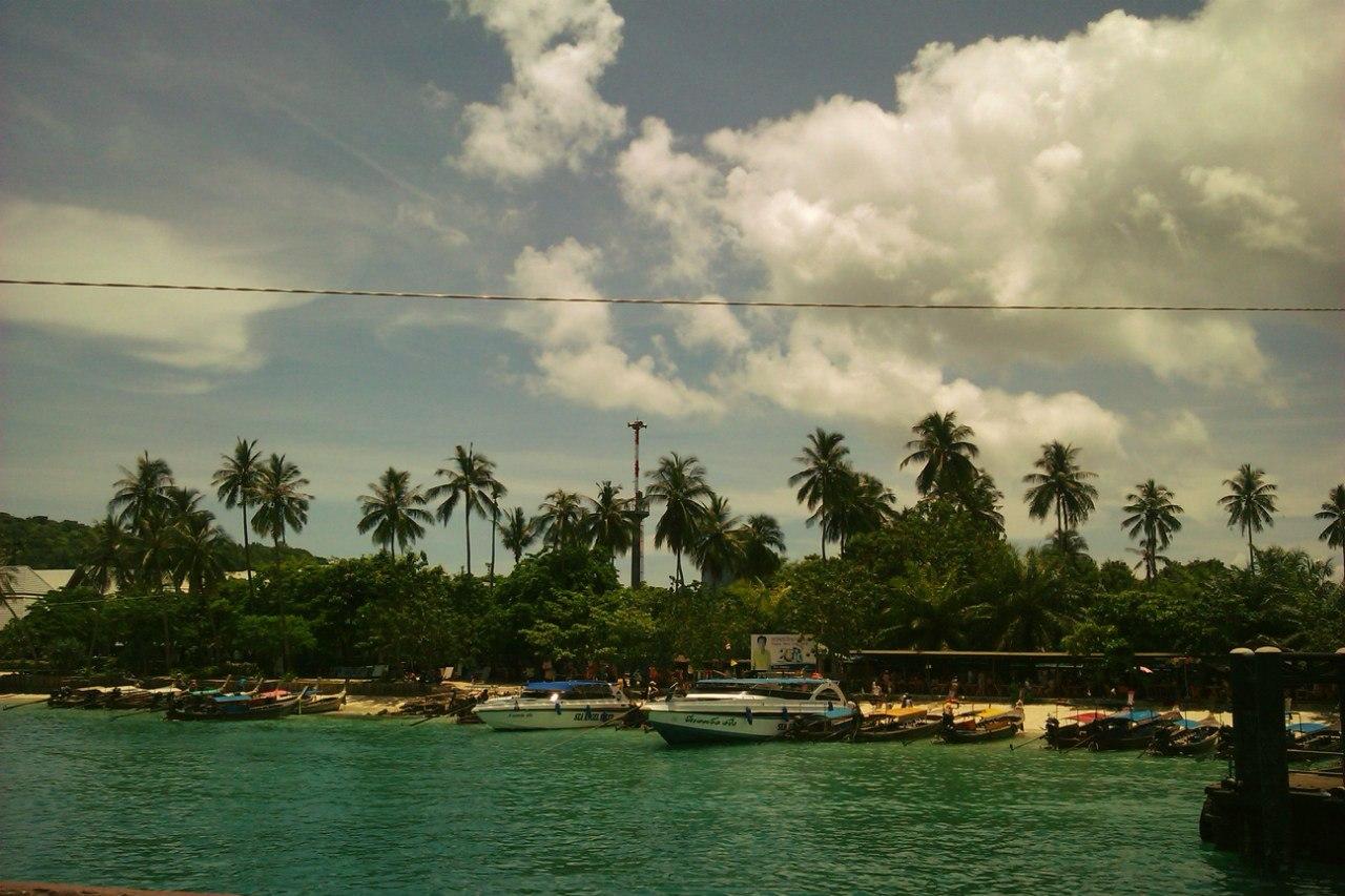 острова2