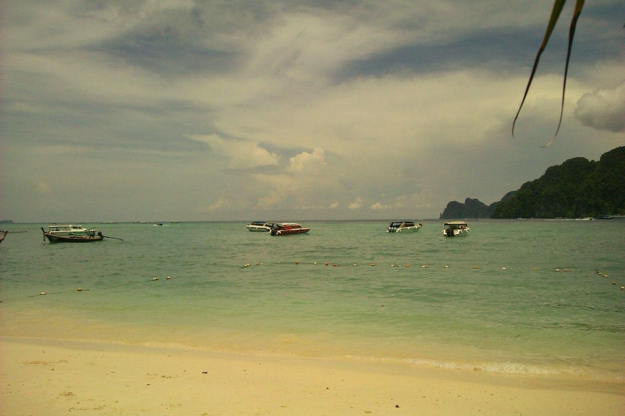 острова3