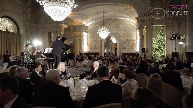 Provatis nominated among the 3 Finalists of FAVORIT Entrepreneurship Award 2020