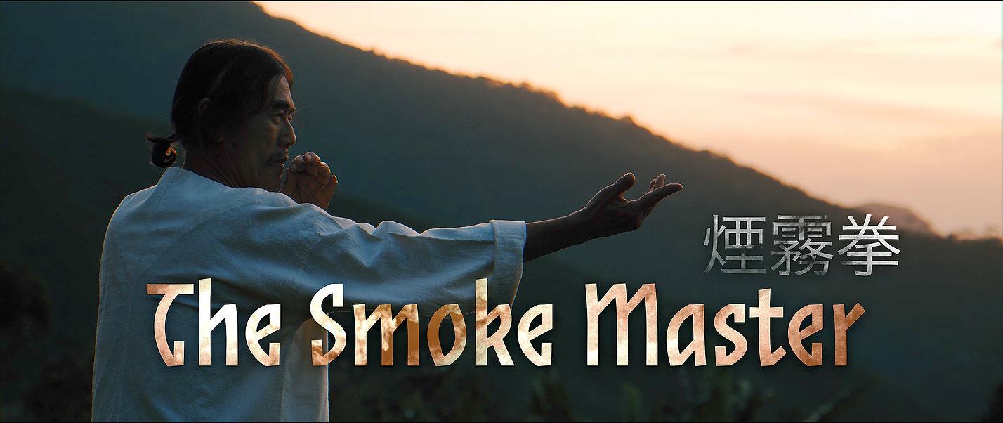 The Smoke Master - movie